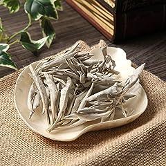 【京珠堂】高品質 ホワイトセージ 浄化用 枝付きまるごとタイプ カリフォルニア産 50g