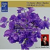 オーケストラ・リベラ・クラシカ 第32回 定期演奏会 (Haydn : Symphony No.67   Mozart…