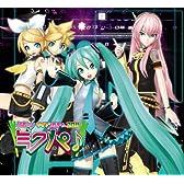 初音ミク ライブパーティー 2011(ミクパ♪) LIVE CD 通常盤