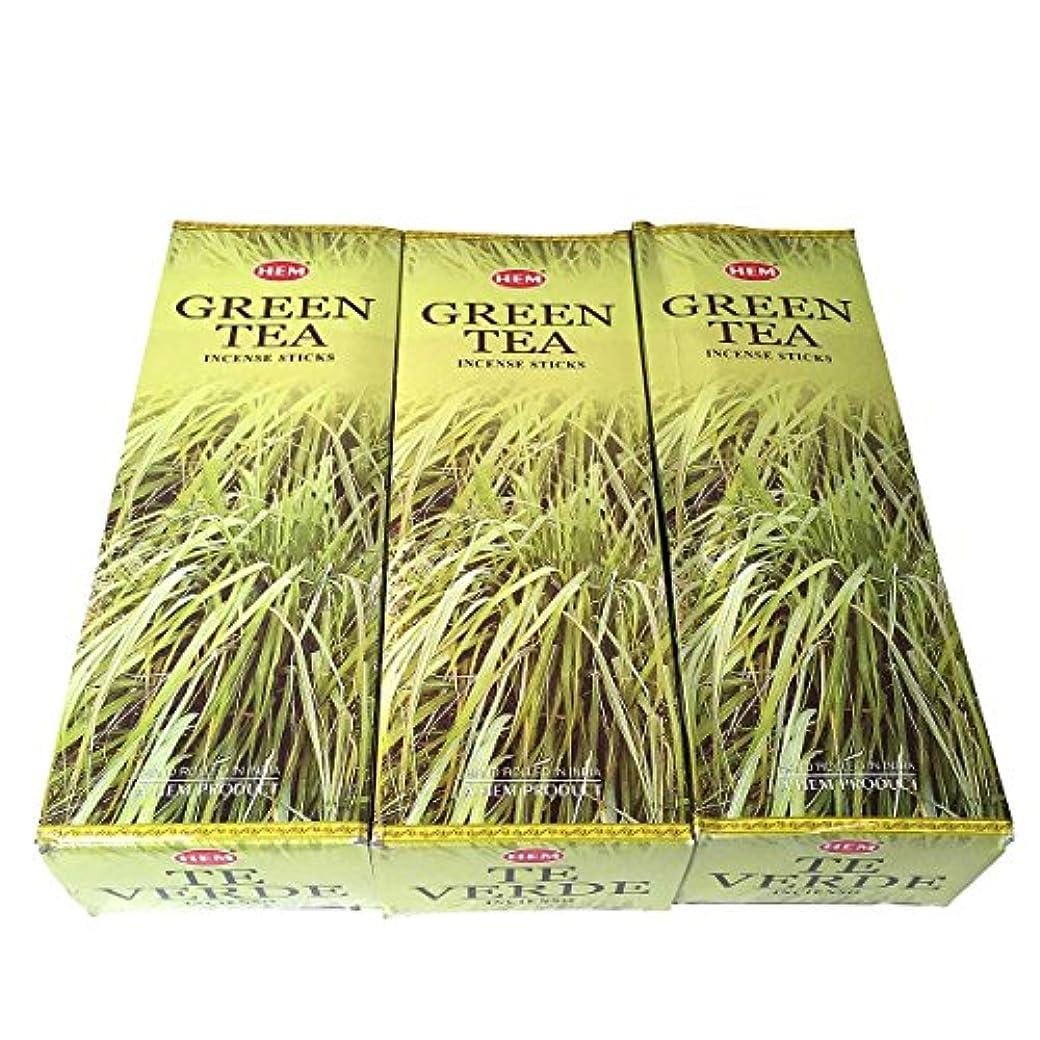 コインランドリー略奪不平を言うグリーンティー香スティック 3BOX(18箱) /HEM Green Tea/インセンス/インド香 お香 [並行輸入品]