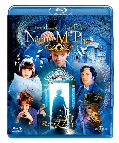 ナニー・マクフィーの魔法のステッキ 【ブルーレイ&DVDセット】 [Blu-ray]
