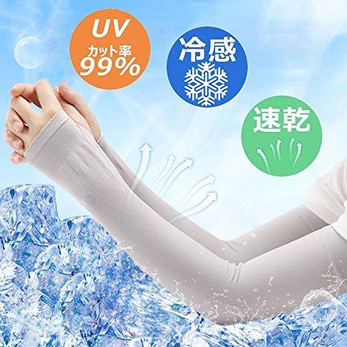 ひんやり アームカバー uvカット 99%以上 レディース 日焼け防止 紫外線対...