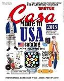 Casa BRUTUS (カーサ・ブルータス) 2015年 5月号 [メイド・インUSAカタログ2015] [雑誌]