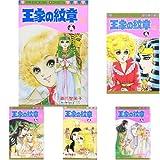 王家の紋章 / 細川 智栄子 のシリーズ情報を見る