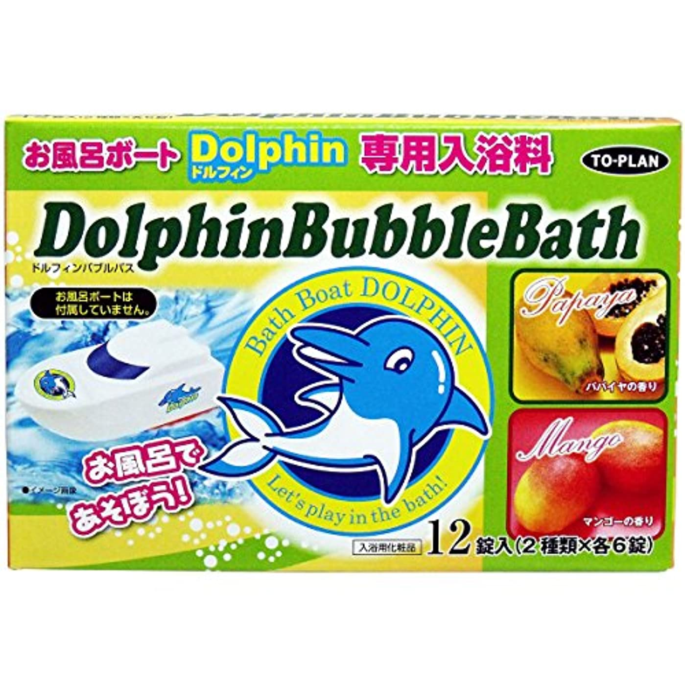 容器のぞき見ランダムお風呂ボート ドルフィン号 専用入浴剤 12錠