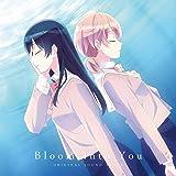 TVアニメ「やがて君になる」オリジナルサウンドトラック