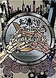 Block B 1集 - Blockbuster (通常版) (韓国盤)