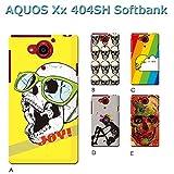 AQUOS Xx 404SH (スカル03) E [C009002_05] ドクロ 髑髏 スカル skull アクオス スマホ ケース softbank