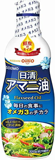 [Amazonブランド] SOLIMO 日清オイリオ アマニ油 フレッシュキープボトル 320g
