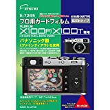 エツミ 液晶保護フィルム プロ用ガードフィルムAR FUJIFILM X100F/X100T専用 E-7245