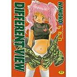 Different view (ホットミルクコミックスシリーズ)