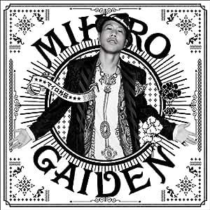 "MIHIRO GAIDEN ""マイロ外伝"""