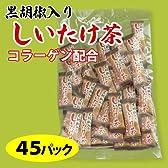 黒胡椒入りしいたけ茶 45袋 [その他]