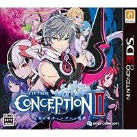 CONCEPTION II (コンセプション2) 七星の導きとマズルの悪夢 【予約特典オリジナルサウンドトラックCD 付き】