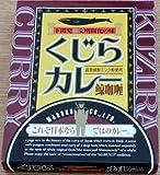 くじらカレー(箱入) 山口県下関市 【北海道から九州まで全国ご当地カレー】