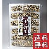 おいしい十八穀米 小袋タイプ 30g×12 国産100% 無添加 配合米 国産のもち麦、大麦、アマランサス入り!