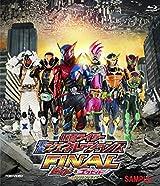 「仮面ライダー平成ジェネレーションズ FINAL」BDが5月リリース