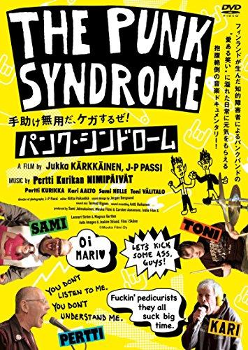 パンク・シンドローム [DVD]の詳細を見る