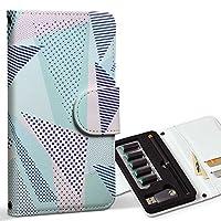 スマコレ ploom TECH プルームテック 専用 レザーケース 手帳型 タバコ ケース カバー 合皮 ケース カバー 収納 プルームケース デザイン 革 模様 ユニーク パステル 014695