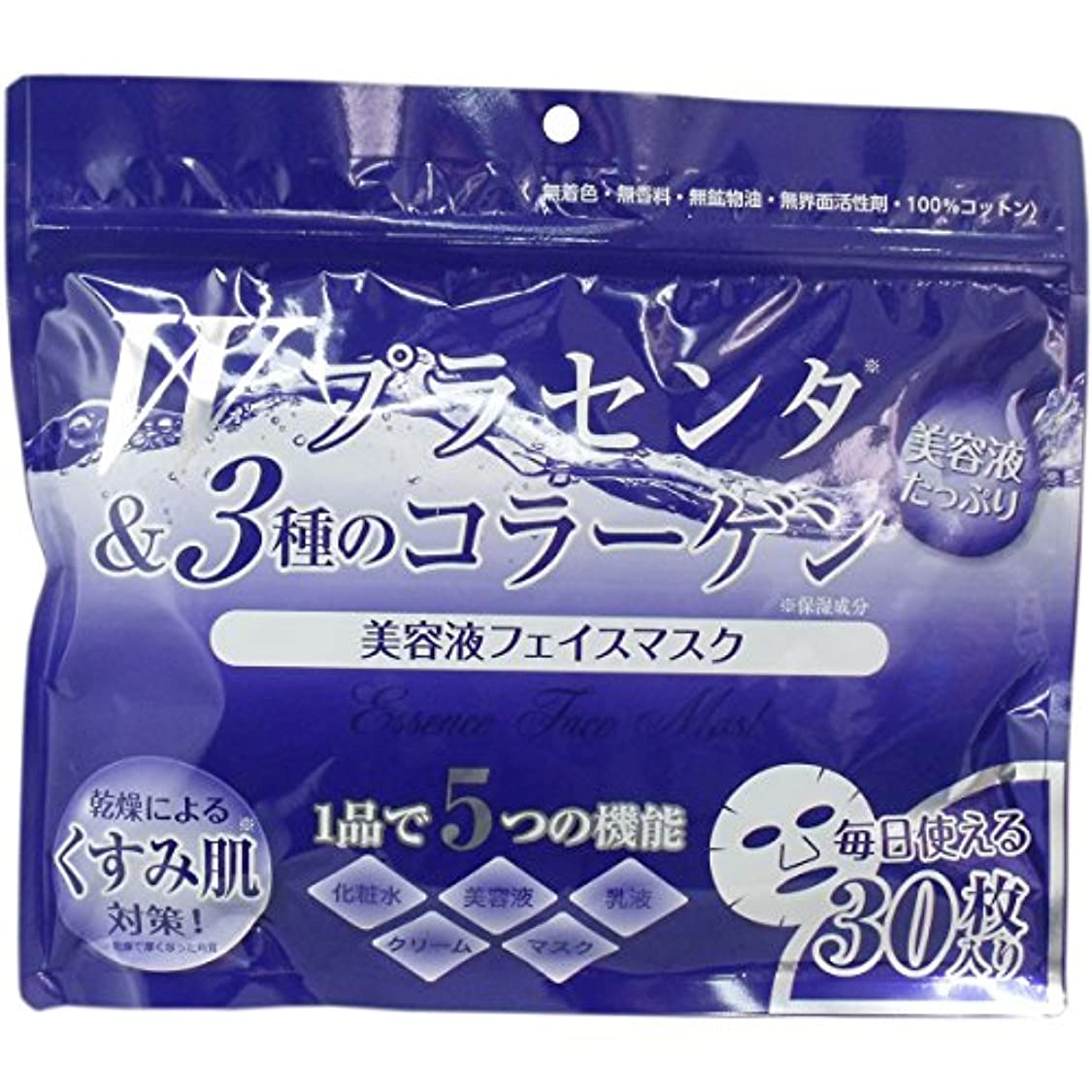 怠な立派な本能オールインワン 美容液フェイスマスク Wプラセンタ&3種のコラーゲン 30枚入