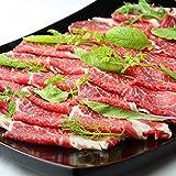 イベリコ豚専門店スエヒロ家 イベリコ豚ロース・肩ロース 切り落とし肉 1kg