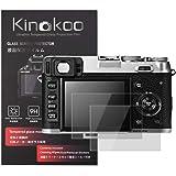 kinokoo 液晶保護フィルム 富士 Fujifilm デジタルカメラ X100S X100 X20 X10 X-E1 専用 硬度9H 高透過率 耐指紋 気泡無し 強化ガラス 厚さ0.3mm 2枚セット 標識クロス付き(X100S X100 X20