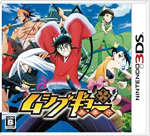 ムシブギョー - 3DS