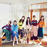 Pink Stories(初回生産限定盤B)(DVD付)