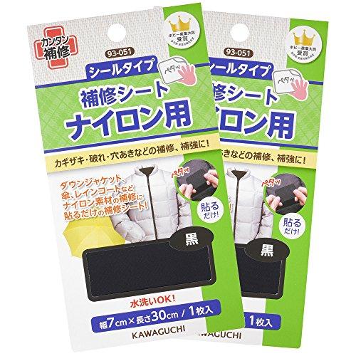 KAWAGUCHI ナイロン用補修シート・黒 巾7cm×長さ...