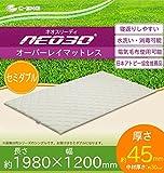 NEO3D オーバーレイマットレス セミダブル クリーム B018