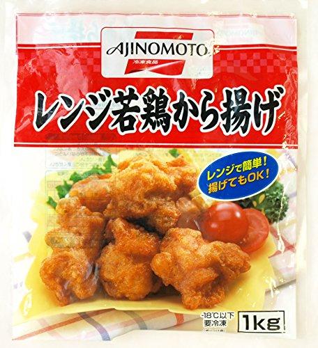 味の素 レンジ若鶏から揚げ 1kg