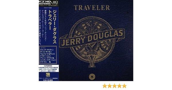 Amazon | トラベラー | ジェリー...