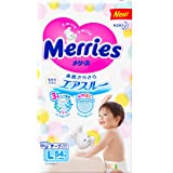 Diapers Size Large (19-30 lbs) 54 counts – Merries Diapers Bundle with Americas Toys Wipes – Baby Diapers Tape Type Safe Mate