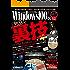 Windows100% 2016年 05月号 [雑誌]