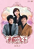 逆転の女王 ブルーレイ&DVD-BOX 3 <完全版> [Blu-ray]