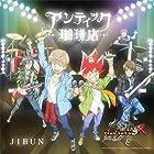 JIBUN(デュエル・マスターズ盤)(在庫あり。)