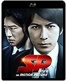 SP 野望篇 Blu-ray通常版