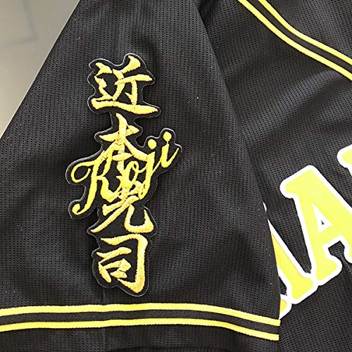 阪神タイガース 刺繍ワッペン 近本 ネーム ユニホーム 応援 近本光司(黒)
