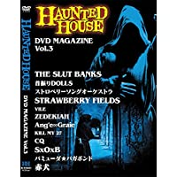 HAUNTED HOUSE DVD MAGAZINE Vol.3