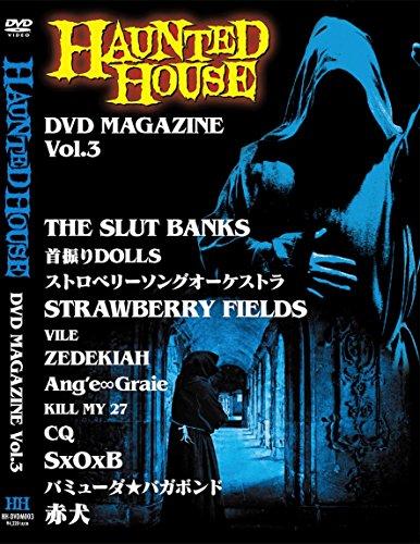 HAUNTED HOUSE DVD MAGAZINE Vol.3