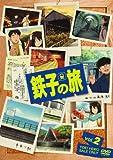 鉄子の旅 VOL.2[DVD]