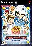 テニスの王子様 CARD HUNTER(通常版)