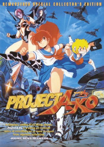 Project A-Ko [DVD] [Import]