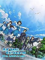true tears 10周年記念 Blu-ray Box