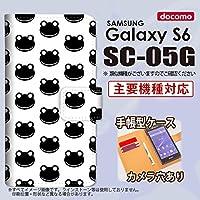 手帳型 ケース SC-05G スマホ カバー Galaxy S6 ギャラクシー カエル・かえる (G) nk-004s-sc05g-dr167