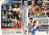 新日本プロレスリング KING OF SPORTS 2 [VHS]