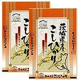 お米 茨城県産コシヒカリ10kg(5kg×2) 平成28年産