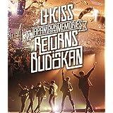 U-KISS JAPAN LIVE TOUR 2014 ~Memories~ RETURNS in BUDOKAN (Blu-ray Disc)