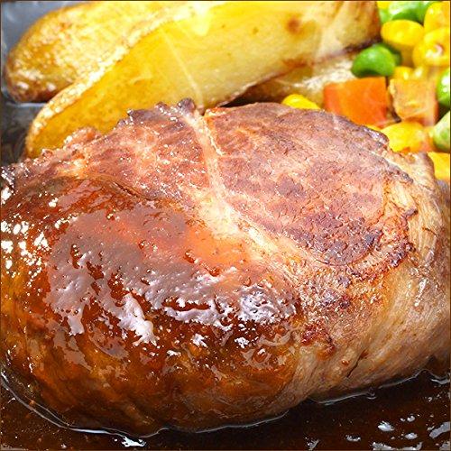 北海道産 牛肉 牛霜降り ハンバーグ 5個セット
