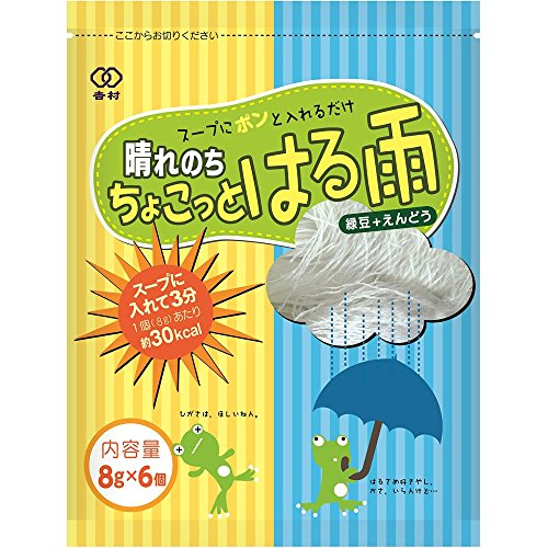 吉村商店 晴れのちちょこっとはる雨 緑豆+えんどう 袋8g×6